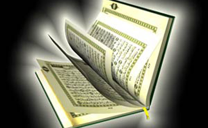 Bujukan Setan pada Pembaca Al Quran