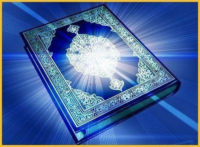 Kiat-kiat Memetik Manfaat Al Quran
